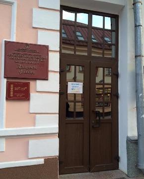 Дверь из ПВХ профиля в библиотеку г.Гродно